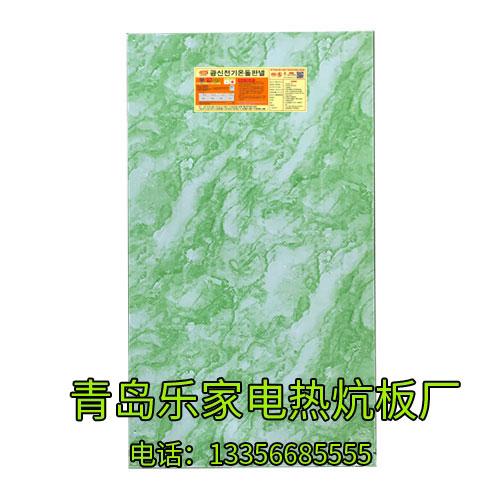 绿理石纹碳纤维电热板